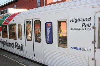 松本電鉄上高地線は自転車乗車