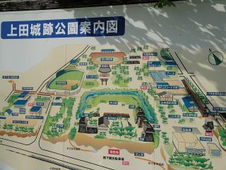 上田城跡公園マップ