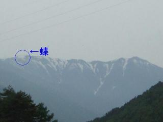 烏川渓谷緑地から見る蝶ヶ岳