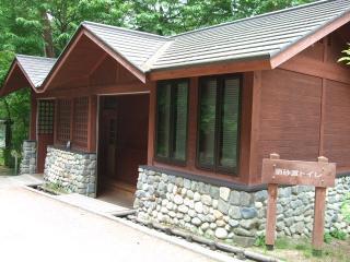 烏川渓谷緑地 トイレ