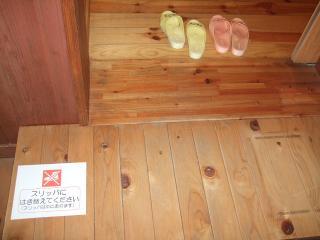 烏川渓谷緑地 トイレは土禁