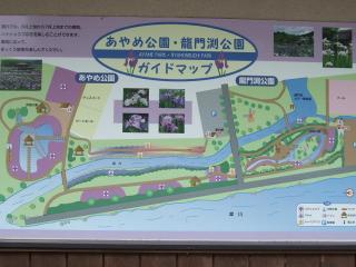 あやめ公園 マップ2