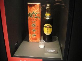 昭和13年発売の養命酒外観、コップ付き