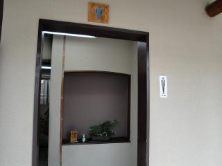 善光寺 男子トイレ
