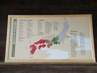 全国善光寺会 会員分布図 西日本