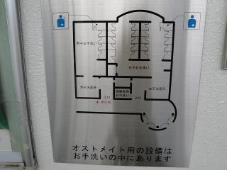 姨捨サービスエリア トイレマップ