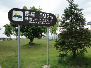 標高592メートル