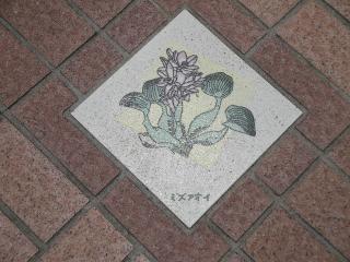 釜口水門の上、歩道にあるミズアオイの飾り