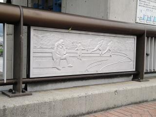 欄干スケートの飾り