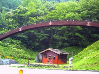 風穴の里 太鼓橋