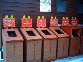 風穴の里 リサイクルボックス