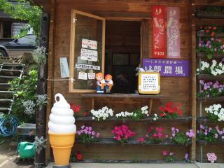 夢農場 ソフトクリーム売り場2