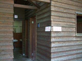 展望台広場のトイレ