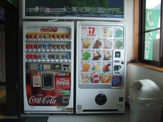 新島々駅 待合室の自販機