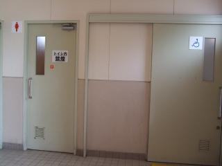 新島々駅 トイレ
