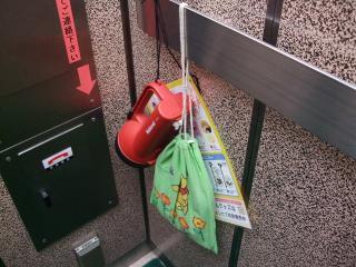 梓川テプコ館 エレベーター