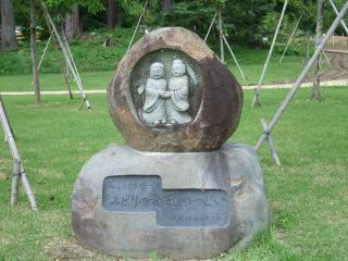 あづみの公園 道祖神