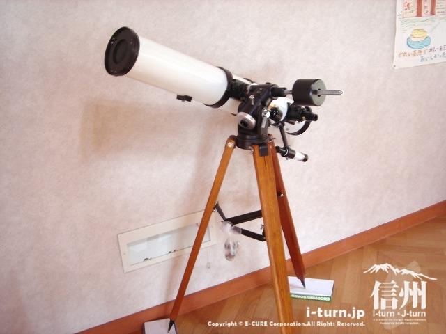 雷鳥荘にあった天体望遠鏡