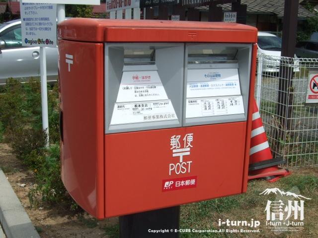 渚ライフサイトの郵便ポスト