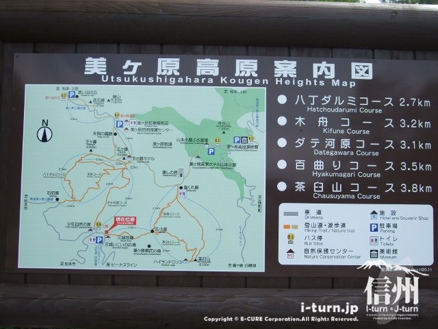 美ヶ原高原の地図