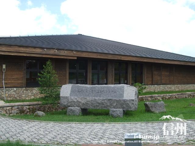 美ヶ原自然保護センターの隣