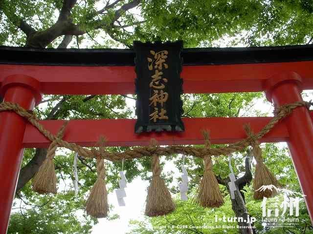 深志神社入口の鳥居に書かれている名前
