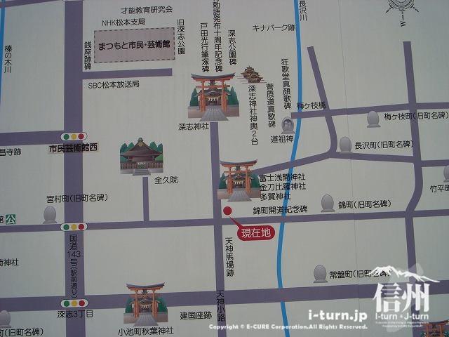 深志神社にある案内図