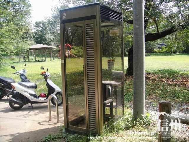 伊那公園 公衆電話