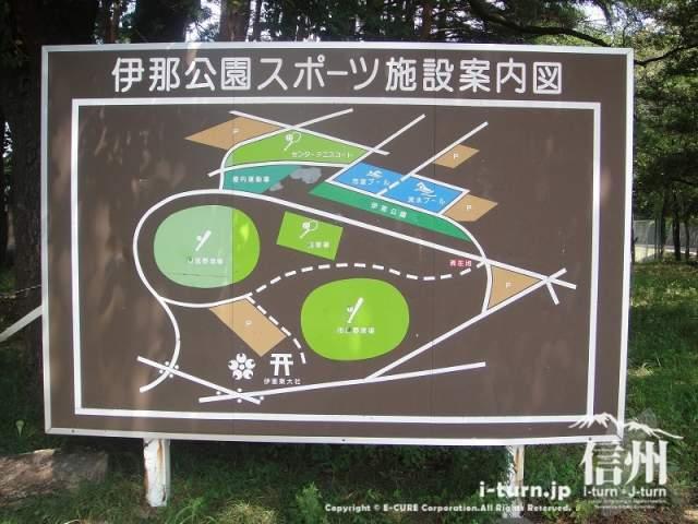 伊那公園 施設案内図