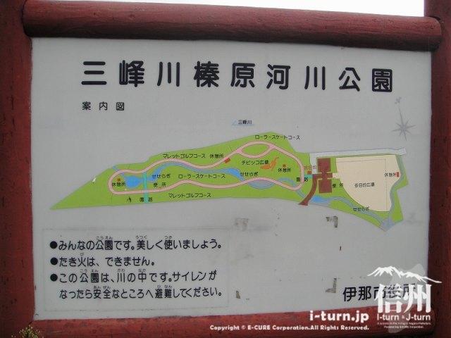 三峰川榛原河川公園 公園案内図