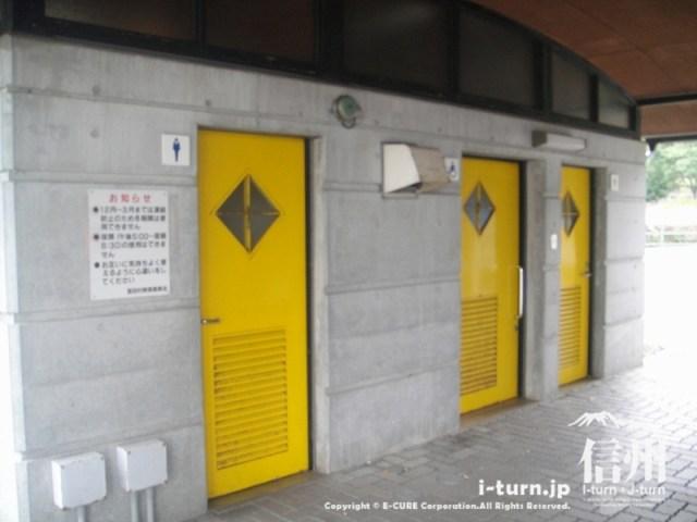 宮田村ふれあい広場 管理棟前トイレ
