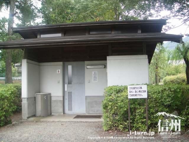 宮田村ふれあい広場 トイレ