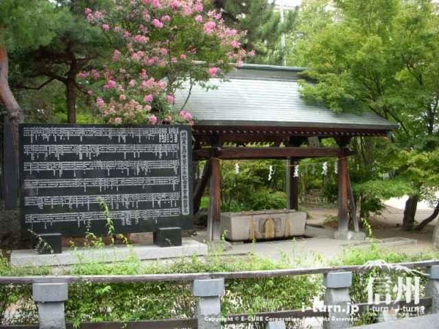 四柱神社の手水舎