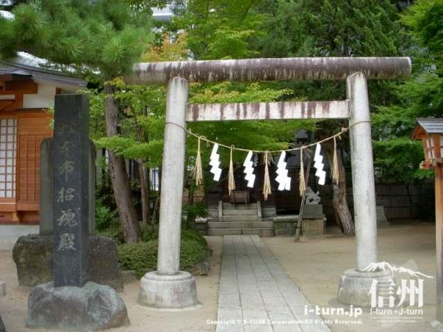 松本市招魂殿
