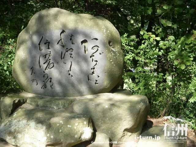 杉田久女句碑ですが、読めない・・・