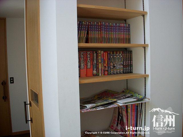 正祥の本棚、雑誌や新聞が取り揃え