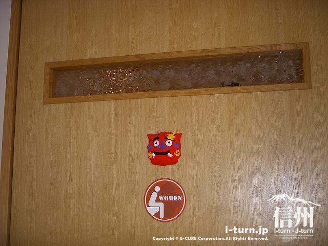 正祥の女性トイレの扉