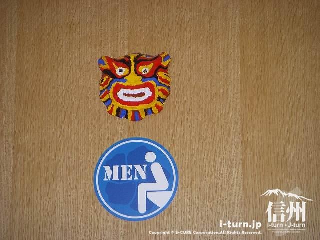 正祥の男性トイレの扉