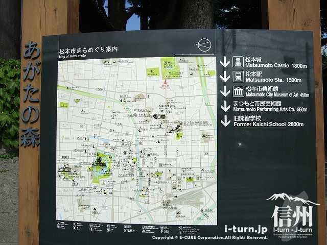 あがたの森公園周辺地図