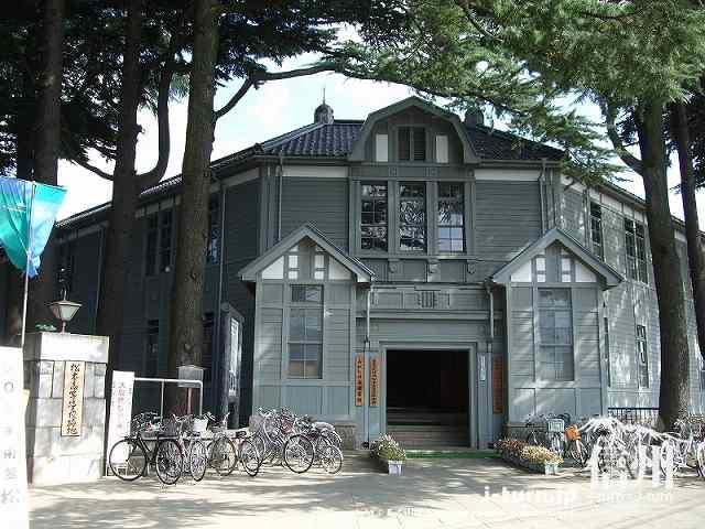 大正ロマン漂う校舎が文化会館に|旧制松本高等学校|松本市