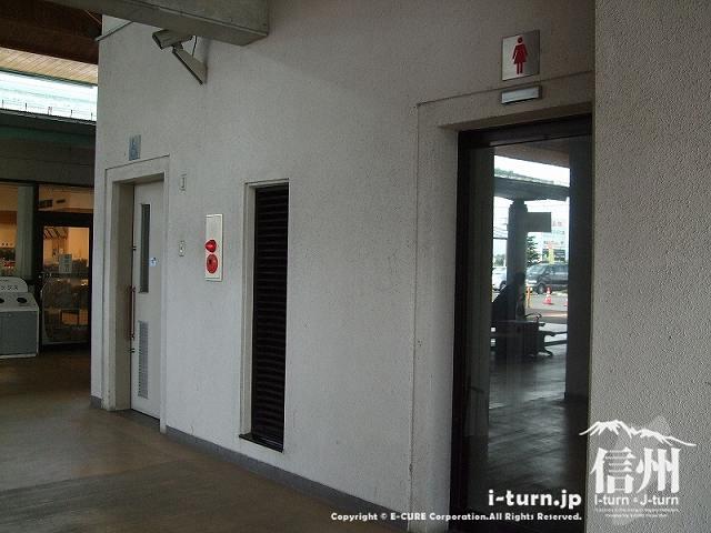 物産センター脇のトイレ