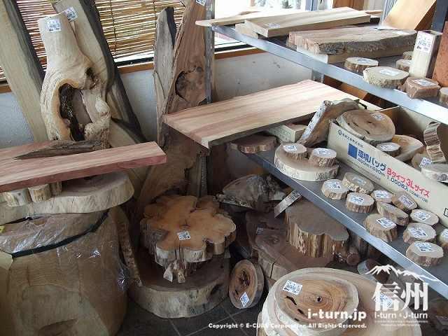 木製の品物