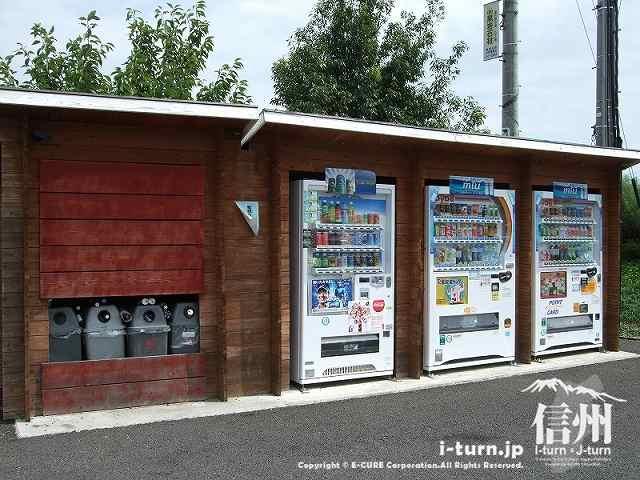 アルプス安曇野ほりがねの里 駐車場の自販機