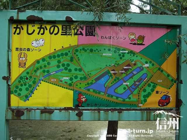かじかの里公園マップ