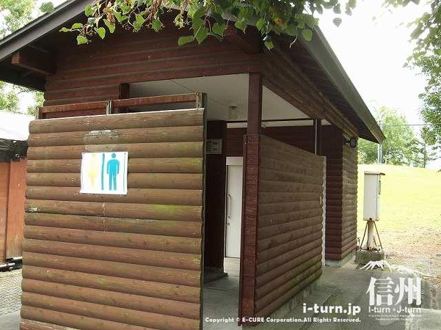 かじかの里公園のトイレ