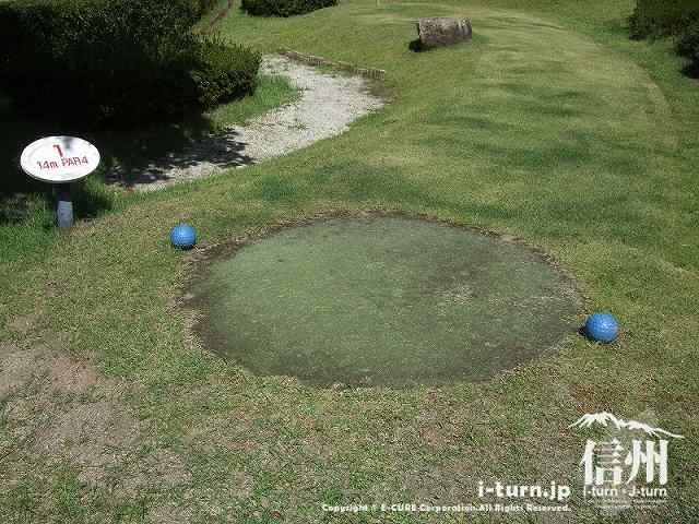 クラフトパーク パターゴルフの1ホール目