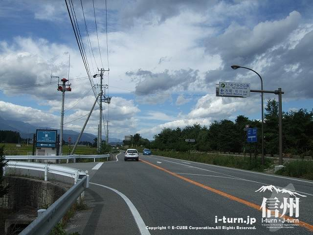 アルプスパノラマ道路の曲がるポイント