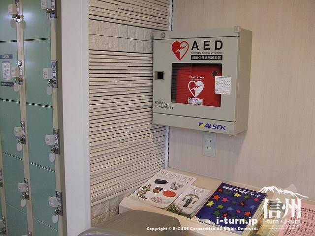 AEDは情報コーナーにあります