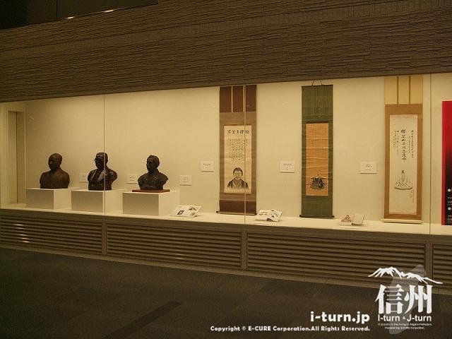穂高交流学習センターみらい 展示ギャラリー