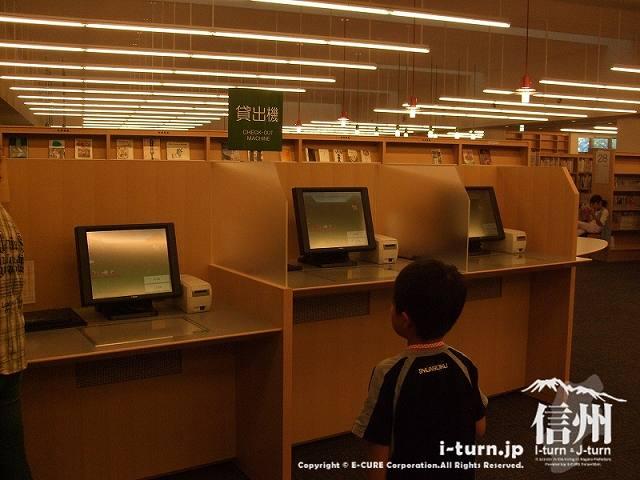 安曇野市中央図書館 貸出機